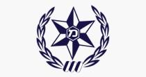 police - vidisco customer